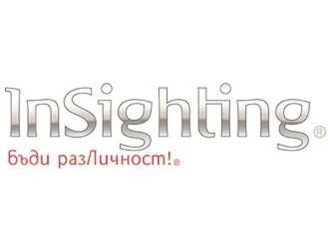 Център за психотерапия - InSighting