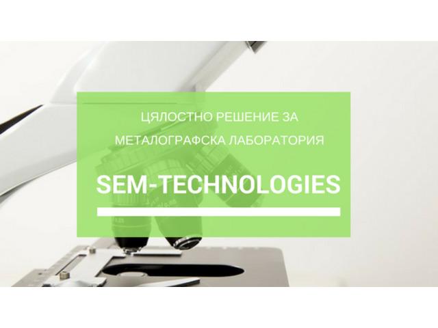 Машини и Микроскопи - SEM-Technologies
