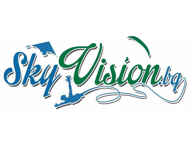 SkyVision - подарък емоция