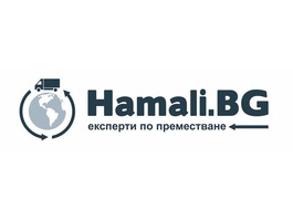 Hamali.BG - експерти по преместване