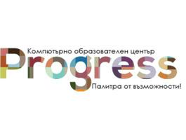 Progress | Компютърни курсове | Програмиране и дизайн