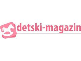 Detski-magazin.com  - Детски и Бебешки продукти