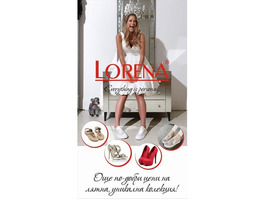 Онлайн магазин за дамска мода и обувки