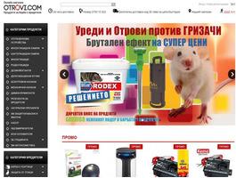 otrovi.com