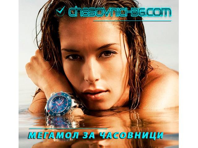 Часовници - онлайн магазин