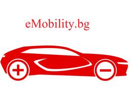 Зарядни станции за електрически автомобили