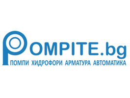 Циркулационни помпи за отопление - Помпен офис Варна