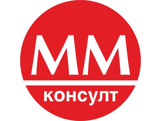 ММ КОНСУЛТ ЕООД  - Плевен
